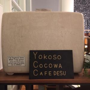 YOKOSO COCOWA CAFE